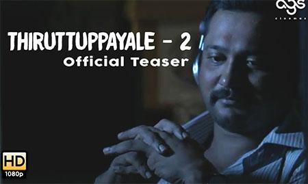 Thiruttuppayale 2 – Teaser | Susi Ganeshan | Bobby Simha, Prasanna, Amala Paul | Vidya Sagar