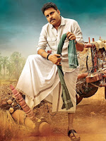 Katamarayudu Stills-cover-photo