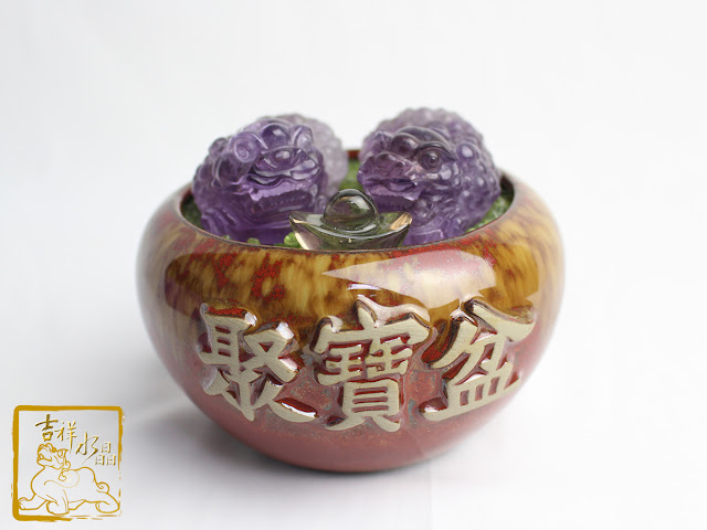 紫黃晶貔貅(一對)聚寶盆