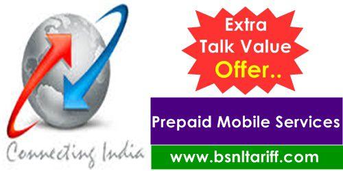 BSNL PREPAID MOBILE SERVICES
