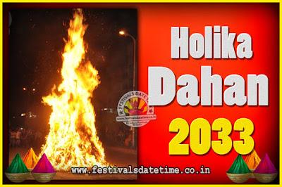2033 Holika Dahan Puja Date & Time, 2033 Holika Dahan Calendar