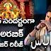 SPYDER Arabic Teaser   Mahesh Babu   A R Murugadoss   SJ Suriya   Rakul Preet Singh   Harris Jayaraj