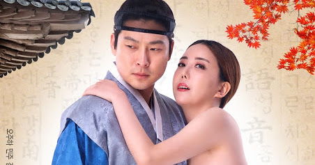 Film Semi Korea Obscene Scholar (2017) WEBRip 18+ Full Movie Gratis