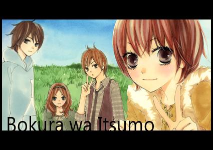 Bokura wa Itsumo