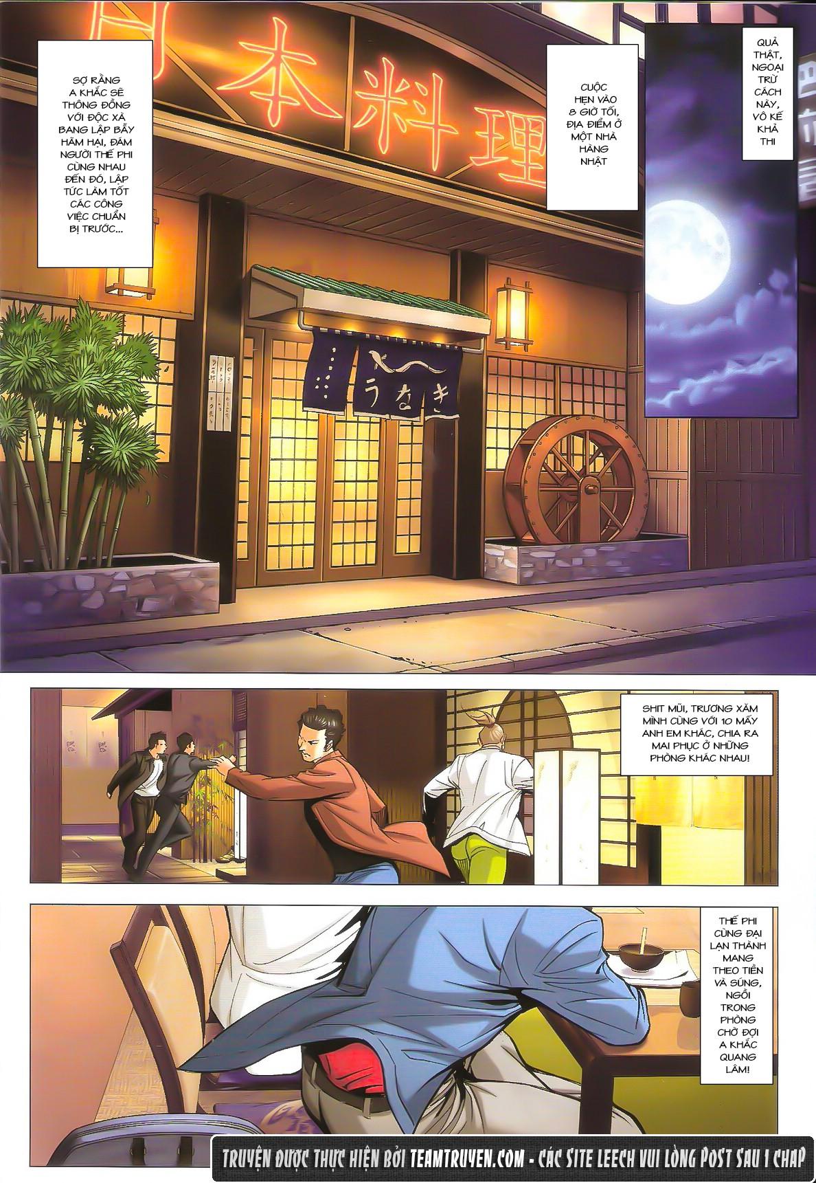 Người Trong Giang Hồ chapter 1611: đại hạn của tưởng thiên sinh trang 7