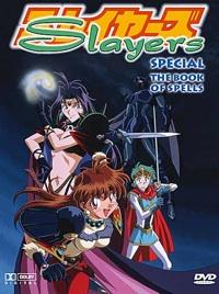 Slayers (Los Justicieros) Special Ova 02 - La caballería de Jeffrey - Audio SubEspañol
