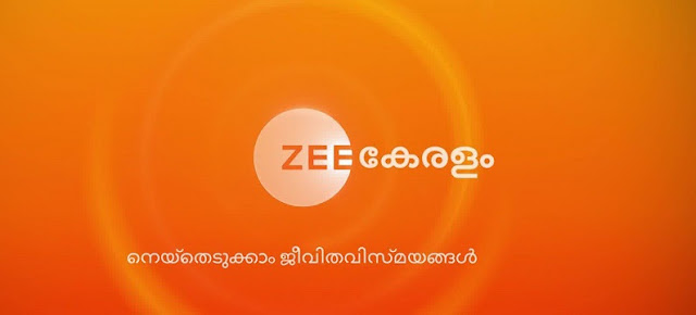 Zee Keralam- Malayalam Channel  to start broadcasting on 17 November 2018