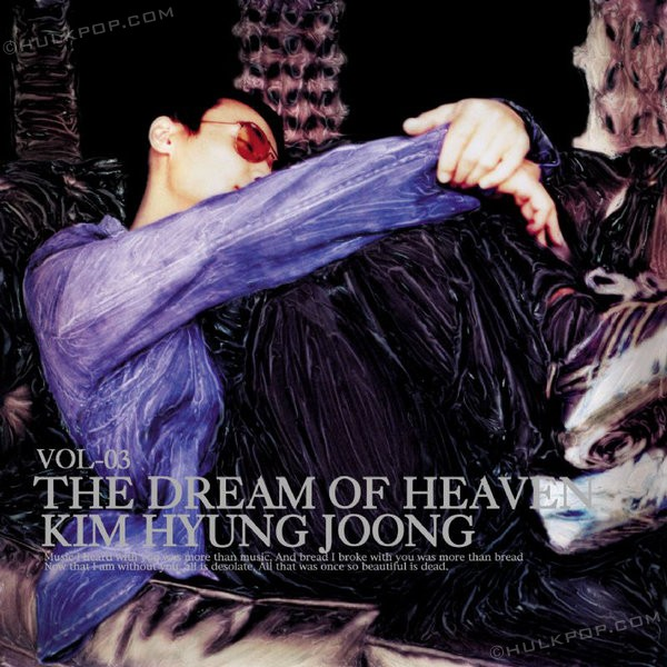Kim Hyung Joong – The Dream of Heaven