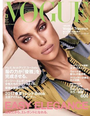 [雑誌] VOGUE JAPAN (ヴォーグジャパン) 2017年03月号 Raw Download