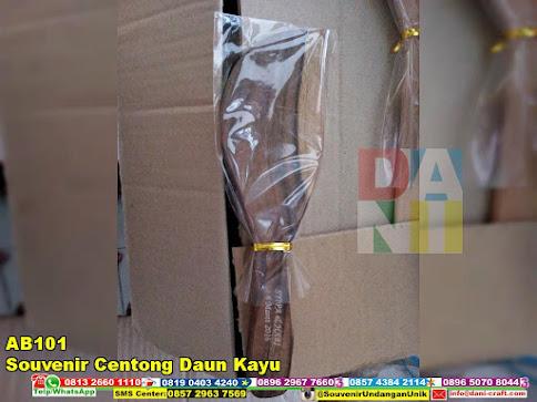 jual Souvenir Centong Daun Kayu