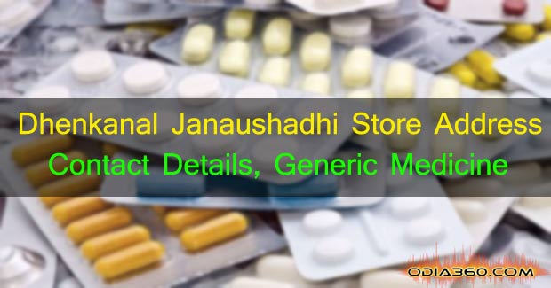 Jan Aushadhi in Dhenkanal Address Contact Details Generic Medicine Store