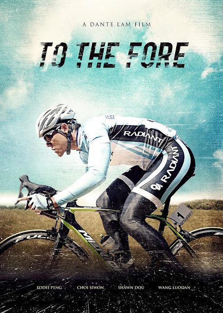 To the Fore (2015) tainies online oipeirates