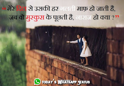 100 Best Unique Status in Hindi | Unique Quotes About Moving on