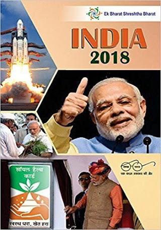 Download India Year Book 2018 pdf | A Current Affair Magazine