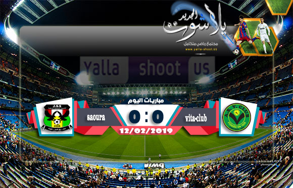 اهداف مباراة شبيبة الساورة وفيتا كلوب اليوم 12-02-2019 دوري أبطال أفريقيا