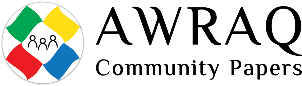 AWRAQ - Community Papers
