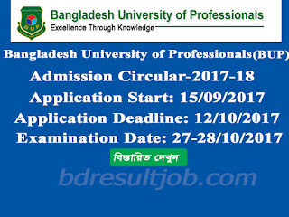 Bangladesh University of Professionals (BUP) Admission circular 2017-2018