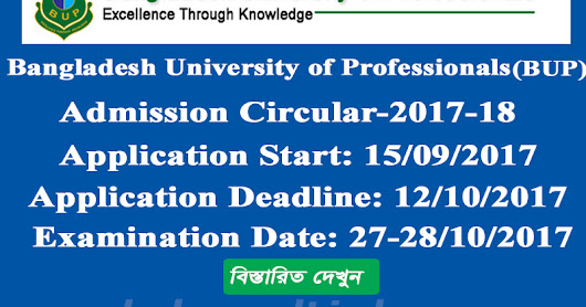 Bangladesh University of Professionals (BUP) Admission circular 2017-2018 has been published