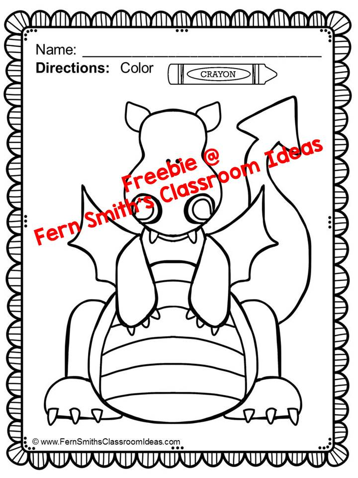 Fern Smith's Classroom Ideas FREE Color For Fun Fairy Tale Dragon at TeachersPayTeachers - TPT.