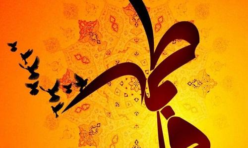 Dini Hikayeler - Peygamberimiz ve Küçük Hizmetçi Kız