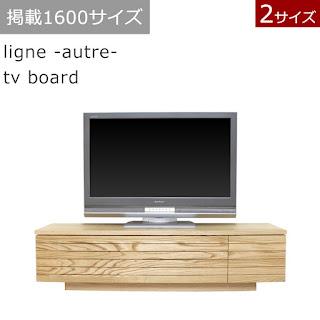 【TV3-N-099-160】リーン -オート- テレビボード
