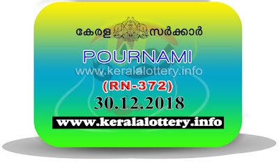 "keralalottery.info, ""kerala lottery result 30 12 2018 pournami RN 372"" 30th December 2018 Result, kerala lottery, kl result, yesterday lottery results, lotteries results, keralalotteries, kerala lottery, keralalotteryresult, kerala lottery result, kerala lottery result live, kerala lottery today, kerala lottery result today, kerala lottery results today, today kerala lottery result, 30 12 2018, 30.12.2018, kerala lottery result 30-12-2018, pournami lottery results, kerala lottery result today pournami, pournami lottery result, kerala lottery result pournami today, kerala lottery pournami today result, pournami kerala lottery result, pournami lottery RN 372 results 30-12-2018, pournami lottery RN 372, live pournami lottery RN-372, pournami lottery, 30/12/2018 kerala lottery today result pournami, pournami lottery RN-372 30/12/2018, today pournami lottery result, pournami lottery today result, pournami lottery results today, today kerala lottery result pournami, kerala lottery results today pournami, pournami lottery today, today lottery result pournami, pournami lottery result today, kerala lottery result live, kerala lottery bumper result, kerala lottery result yesterday, kerala lottery result today, kerala online lottery results, kerala lottery draw, kerala lottery results, kerala state lottery today, kerala lottare, kerala lottery result, lottery today, kerala lottery today draw result"