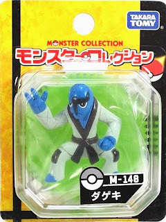 Sawk figure Takara Tomy Monster Collection M series