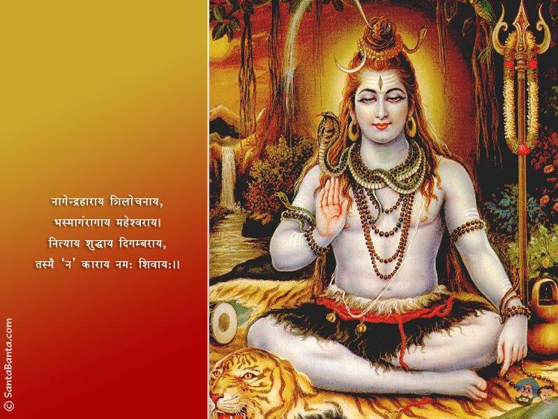 Shankar Bhagwan Hd Bhole Baba Wallpapers Free Download Shiv Shakthi