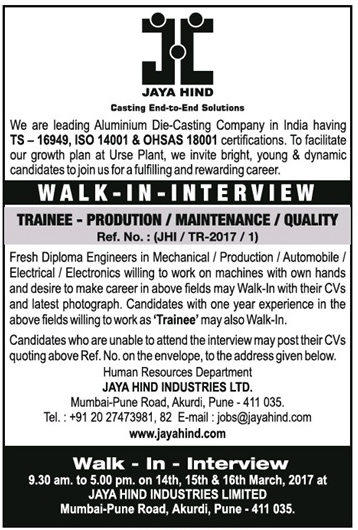 Walkin Interview For Freshers Engineer 14 Mar To 16