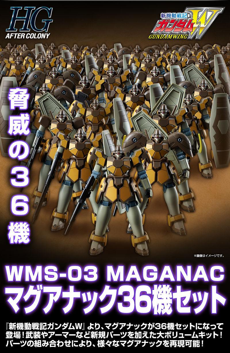 HGAC MAGANAC CORPS 36-SET
