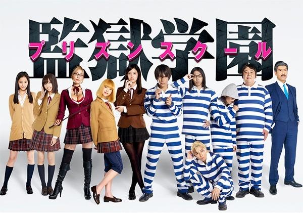 Xem Phim Prison School 2015