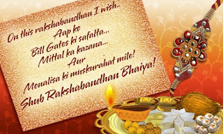 rakhi day quotes