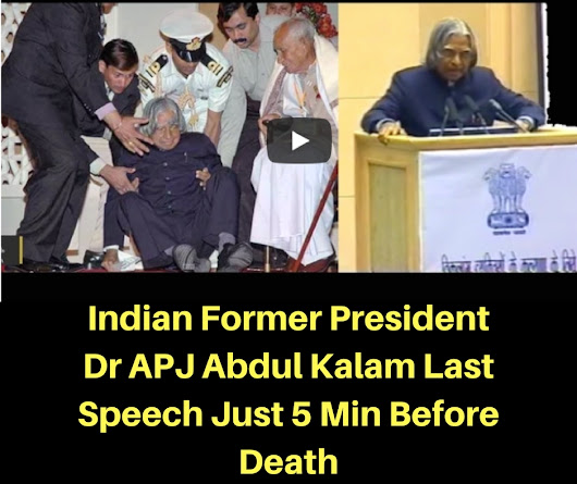 Indian Former President Dr APJ Abdul Kalam Last Speech Just 5 Min Before Death