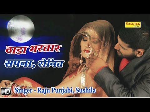 DJ JK TEHARKA: Thada Bhartar Sapna Chaudhary Raju Punjabi