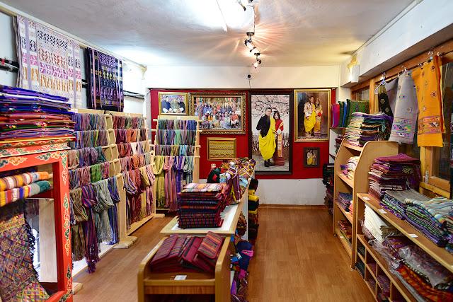 Bhutan weaving