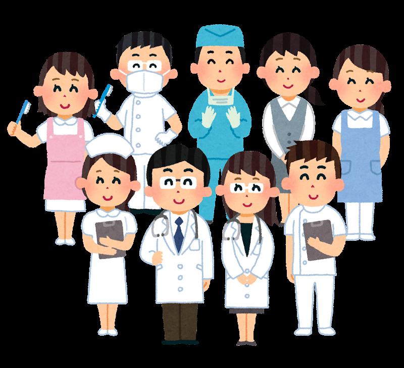 医療チーム 医療従事者のイラスト かわいいフリー素材集 いらすとや