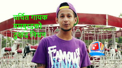 nepali rapper yama budhda suicide in London