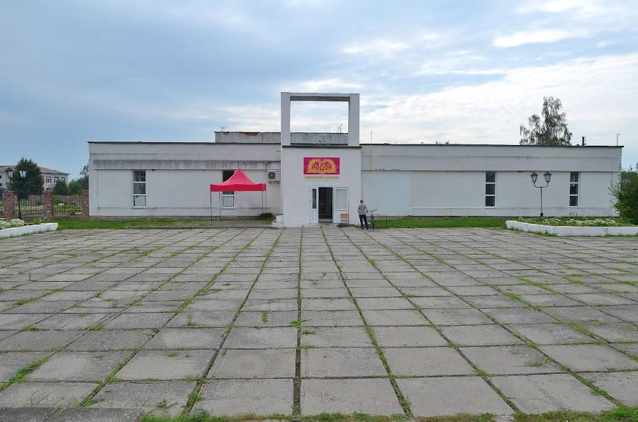 Магазин. Село Вересы