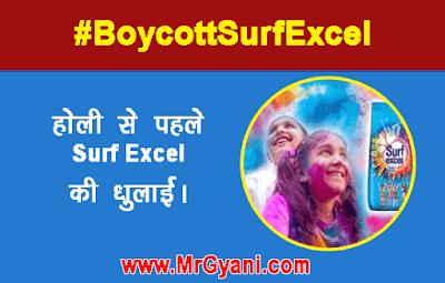 boycott surf excel new ad 2019 holi