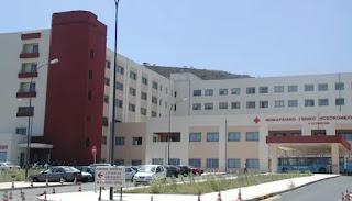 Δύο παιδιά με μηνιγγίτιδα στο Νοσοκομείο Χανίων