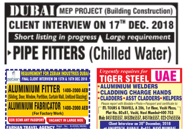 Jobs in UAE Date December 15 in UAE newspapers