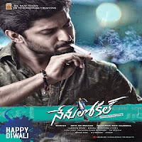 Nenu local (2016) Songs Free Download