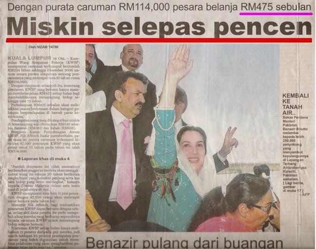 miskin lepas pencen Private Retirement Scheme Malaysia