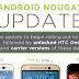 HTC 10 krijgt update naar Android 7.0 in vierde kwartaal
