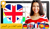 Complete English Course: Learn English