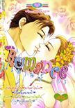 ขายการ์ตูนออนไลน์ Romance เล่ม 103