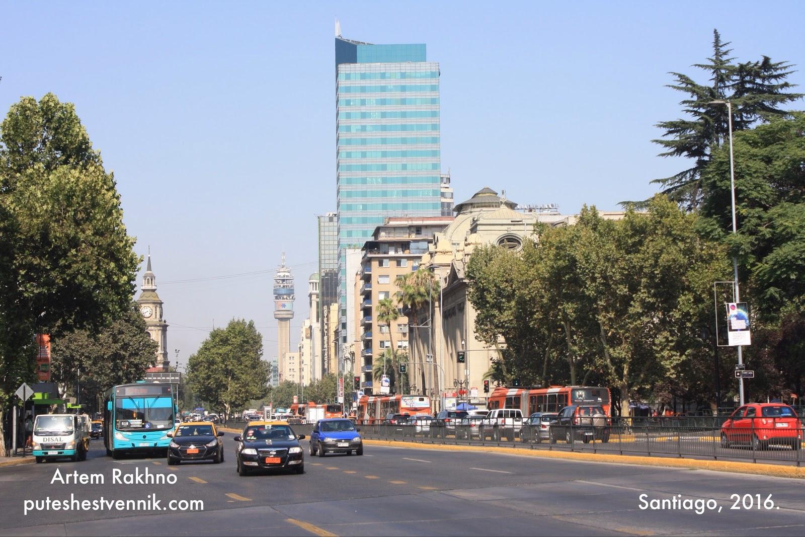 Проспект в Сантьяго-де-Чили