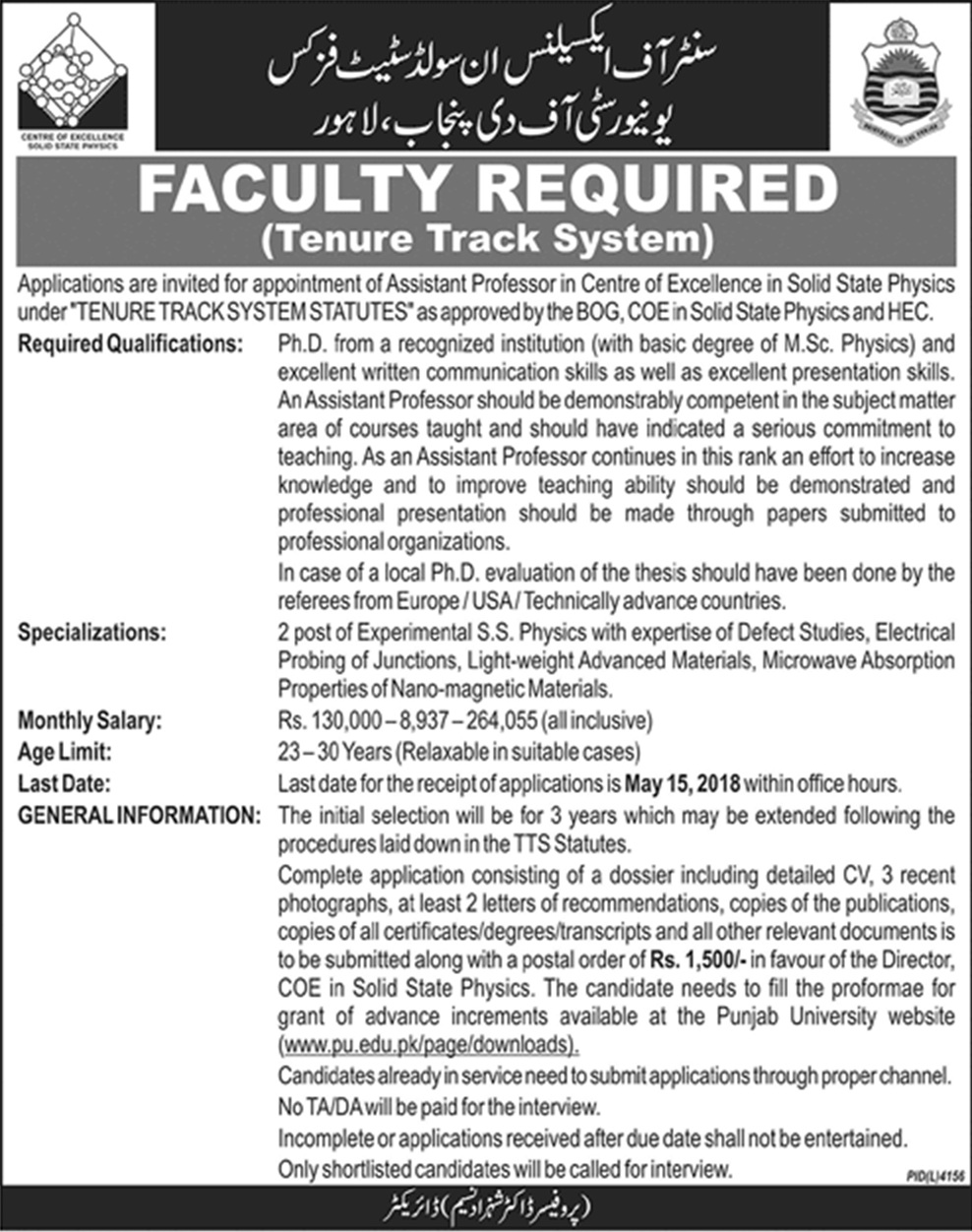 Jobs in PU University of Punjab Tenure Track System
