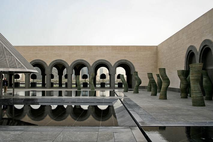 The Museum of Islamic Art is a museum located in the Qatar capital Doha and designed by architect I. M. Pei. The museum's interior gallery spaces were designed by a team lead by JM Wilmotte of Wilmotte Associes.