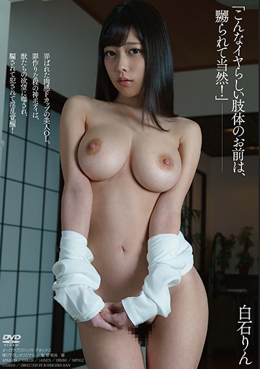 APAK-174 Beautiful Guy With A Flesh-fought F Cup Tapped.A Sinfully Deity God Body Is Exposed To The Desires Of The Beasts, Being Fucked And Being Fucked And Awoken Awakening! Rin Shiraishi